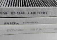 Салонный фильтр КИА Рио Х Лайн – выбор и замена